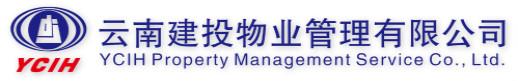 云南必威app体育必威体育app网址有限公司